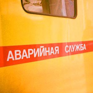 Аварийные службы Табунов