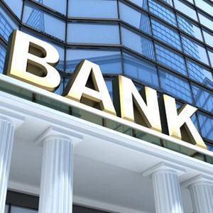 Банки Табунов