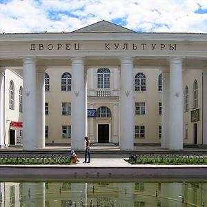 Дворцы и дома культуры Табунов