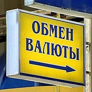 Обмен валют Табунов