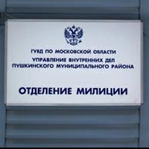 Отделения полиции Табунов