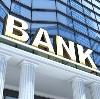 Банки в Табунах