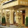 Гостиницы в Табунах