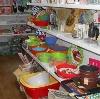 Магазины хозтоваров в Табунах