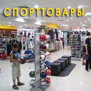 Спортивные магазины Табунов